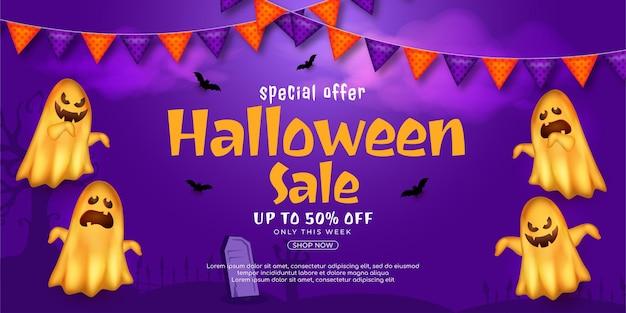 Realistische ontwerpsjabloon halloween speciale aanbieding banner