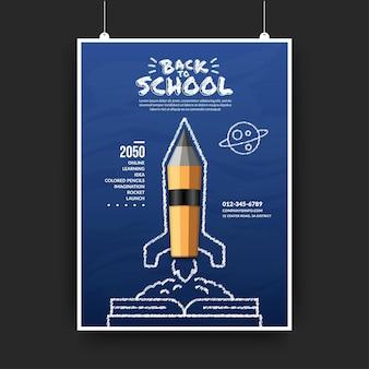 Realistische potloden raket lanceren uit het boek naar de ruimte, welkom terug op school flyer