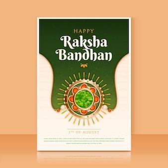 Realistische raksha bandhan-wenskaart