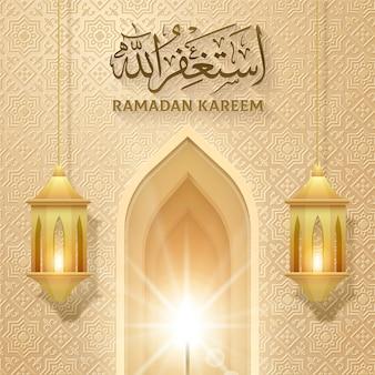 Realistische ramadan kareem-achtergrond met kaarsen
