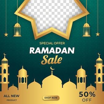 Realistische ramadan kareem verkoop social media-sjabloon voor spandoek