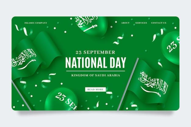 Realistische saudi nationale dag bestemmingspagina sjabloon