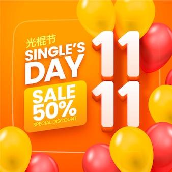 Realistische single's day sale-illustratie