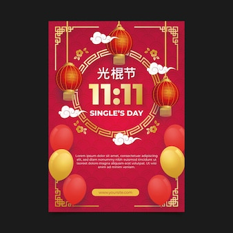 Realistische single's day verticale postersjabloon