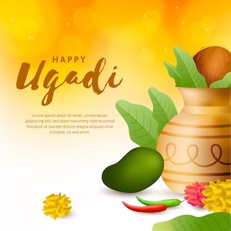 Realistische stijl voor ugadi-evenement