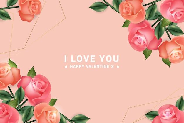 Realistische valentijnsdag achtergrond met bericht