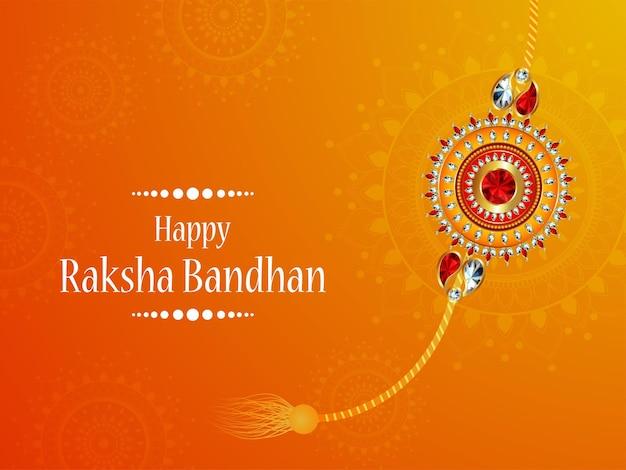 Realistische vectorillustratie van gelukkige raksha bandhan