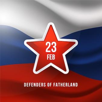 Realistische verdediger van het vaderlanddag