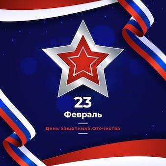 Realistische verdedigers van vaderlanddag en ster