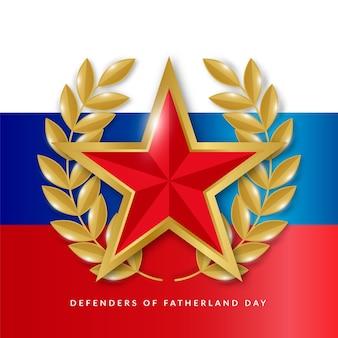 Realistische verdedigers van vaderlanddag