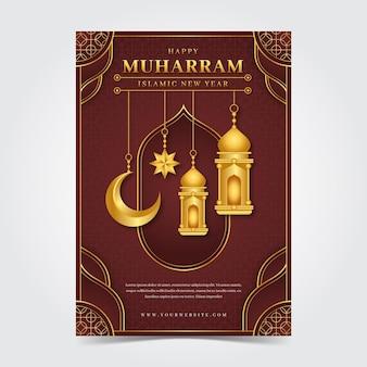 Realistische verticale muharram-postersjabloon