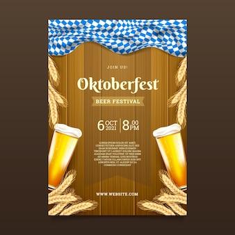Realistische verticale postersjabloon voor oktoberfest