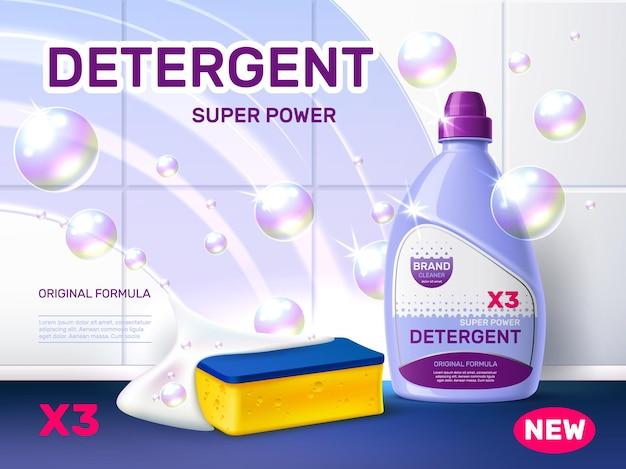 Realistische wasmiddel poster. fles met huishoudelijk reinigingsproduct voor het wassen van keramische tegels, zeepbellen en schuimspons op oppervlakte 3d vectorconcept