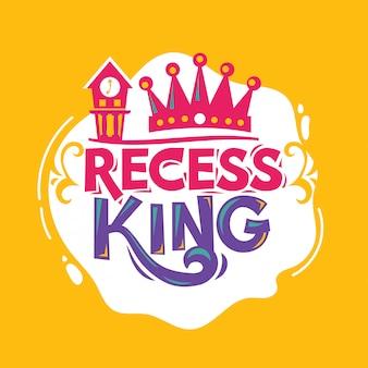 Recess king phrase met kleurrijke illustratie. terug naar school offerte