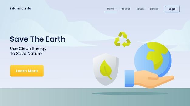 Red de aarde, gebruik schone energie om de natuur te redden voor de landingshomepage van de websitesjabloon, platte geïsoleerde achtergrond vectorontwerpillustratie