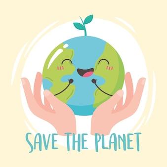 Red de planeet, handen met cartoon gelukkig aarde kaart vectorillustratie