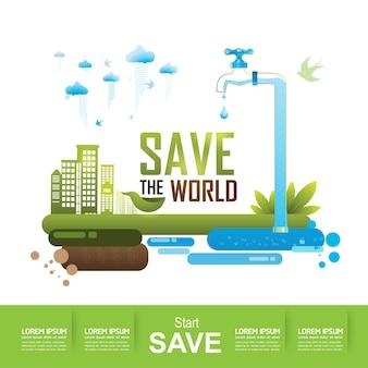 Red de wereld eco tree concept