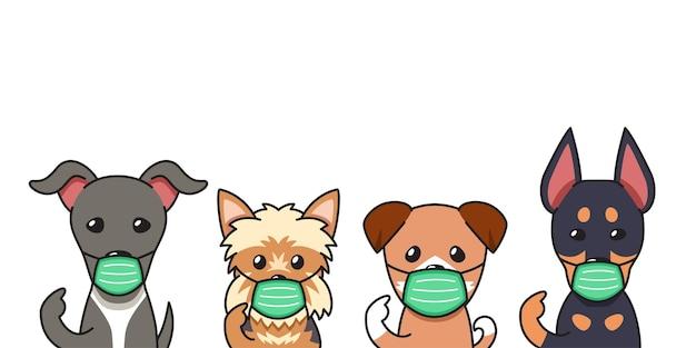 Reeks stripfiguurhonden die beschermende gezichtsmaskers dragen voor ontwerp.