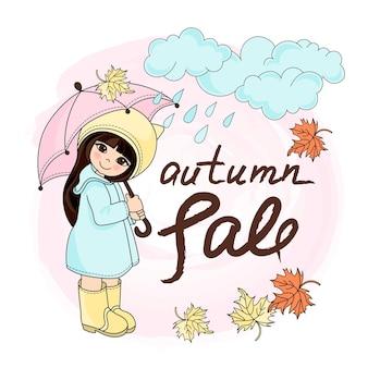 Regenachtig meisje kleur vector illustratie set voor scrapbooking en digital print