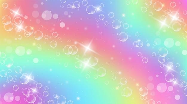 Regenboog fantasie achtergrond. holografisch meisjesachtig patroon. heldere veelkleurige lucht met sterren en bokeh