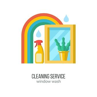 Regenboog, glazenwasser. schoonmaak embleem.