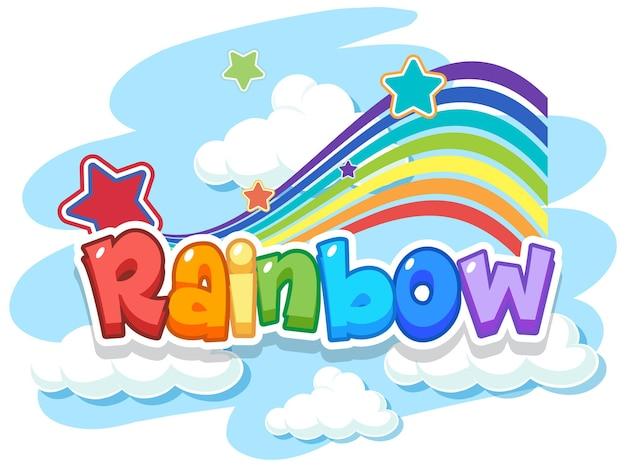 Regenboog woord logo in de lucht