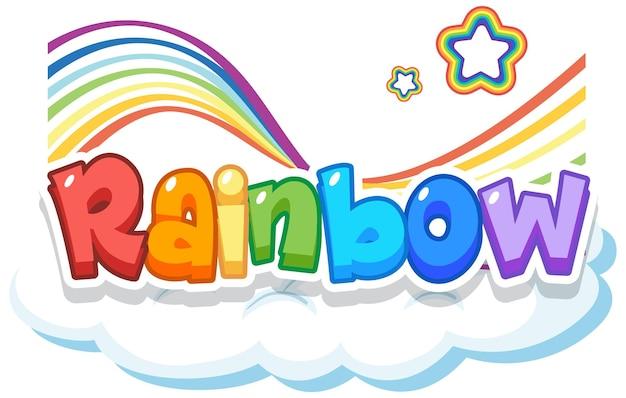 Regenboog woord logo op de wolk