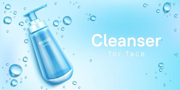 Reinigingsmiddel voor gezichtscosmetica-flessenbanner