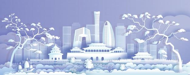 Reis azië oriëntatiepunten stadsgezicht van peking op paarse achtergrond.