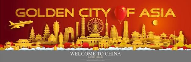 Reis door china oriëntatiepunten van beijing, shanghai, taiwan, xi'an, macao, taiwan, met gouden stad,