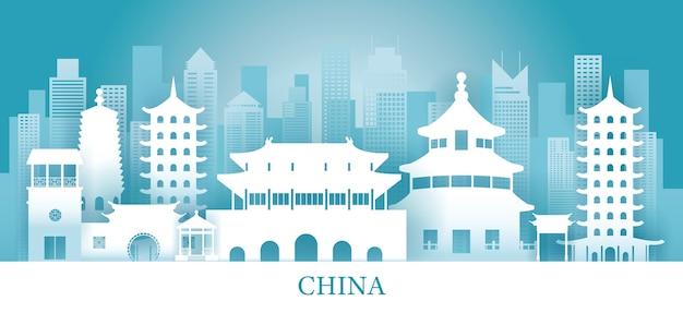 Reis- en toeristische attractie Premium Vector