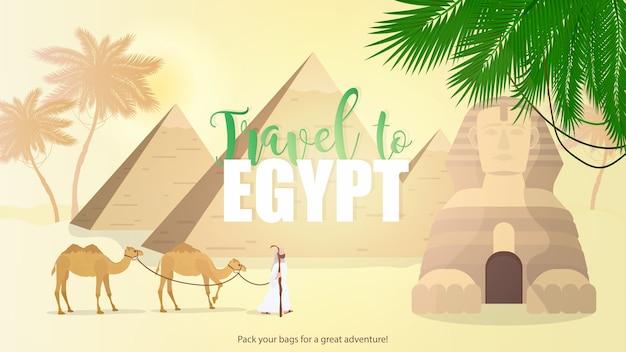 Reis naar de banner van egypte. egyptische sfinx, piramides, palmbomen en kamelen. zeer geschikt voor reclamereizen naar egypte. vector poster.