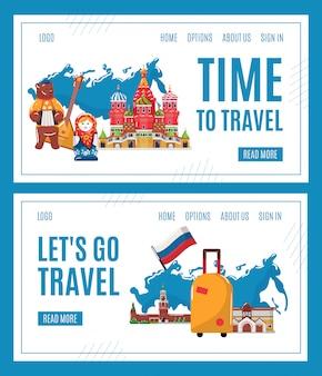 Reis naar rusland, cartoon beroemde russische bezienswaardigheid, moskou architectuur, traditionele culturele symbolen interface set