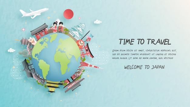 Reisprentbriefkaar, affiche, reis reclame van wereldberoemde oriëntatiepunten van japan met fuji-berg