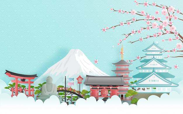 Reisreclame met reizen naar japan concept met japans beroemd oriëntatiepunt. papier gesneden stijl vector illustratie.
