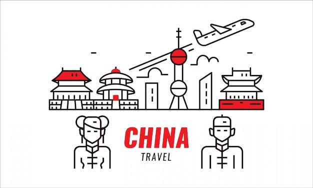 Reizen naar china. chinese traditionele architectuur, bouw, mensen en cultuur.