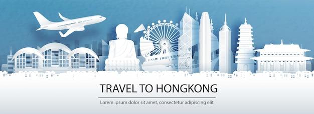 Reizen reclame met reizen naar hongkong concept met panoramisch uitzicht