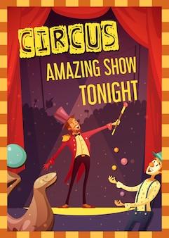 Reizende chapiteau circus toon aankondiging retro cartoon stijl poster afdrukken met clown en goochelaar prestaties vector illustratie