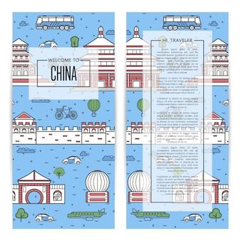 Reizende flyers van china in lineaire stijl