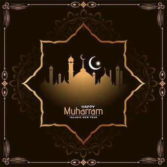 Religieus gelukkig muharram gouden frame