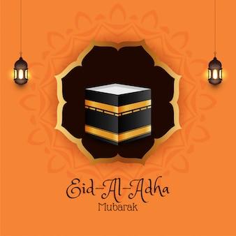 Religieuze eid-al-adha mubarak islamitische achtergrond