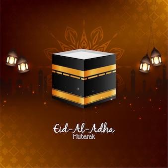 Religieuze eid-al-adha mubarak islamitische wenskaart