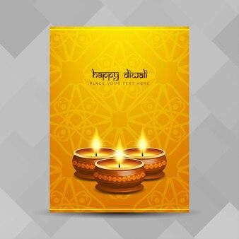 Religieuze gelukkige diwali brochure design