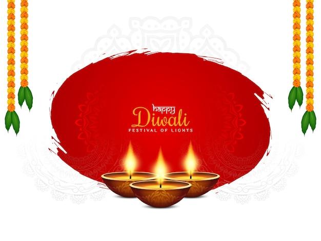 Religieuze hindoeïstische festival happy diwali viering achtergrond ontwerp vector