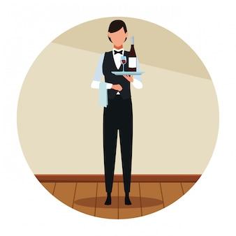 Restaurant ober avatar