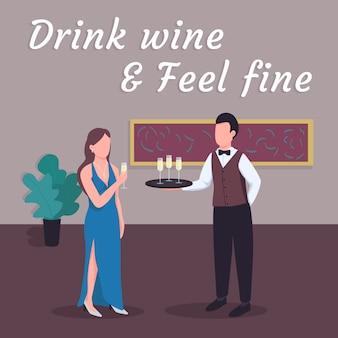 Restaurant social media post. drink wijn en voel een fijne zin. ontwerpsjabloon voor web-banner. catering voor evenementenbooster, inhoudsopmaak met opschrift. poster, gedrukte advertenties en vlakke afbeelding