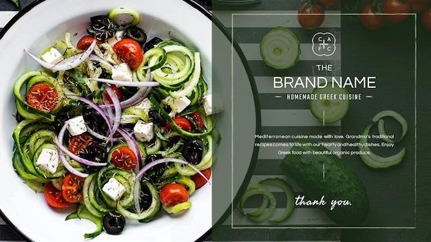 Restaurant zakelijke banner sjabloon vector