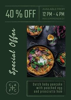 Restaurant zakelijke poster sjabloon vector voor promotie