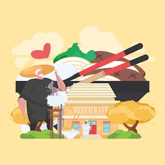 Restaurantgebouw met voedselfoto op de achtergrond