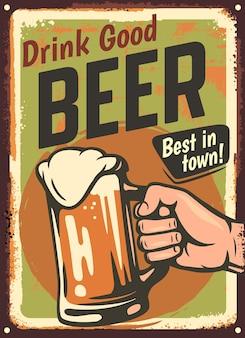 Retro bier poster. oude tijd